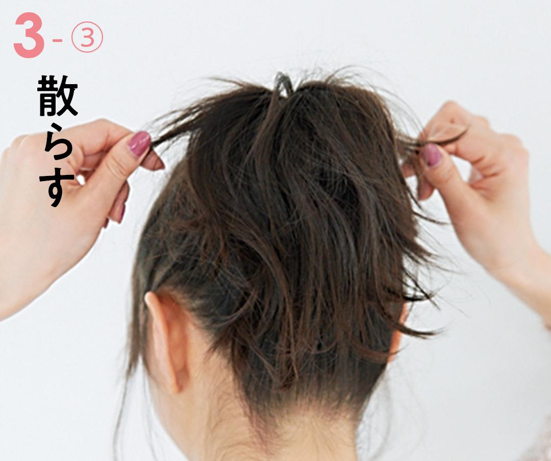 髪が少ない&ペタンコさんのヘアアレンジ★ふわモテポニーテールを超ていねい解説!_1_5-8