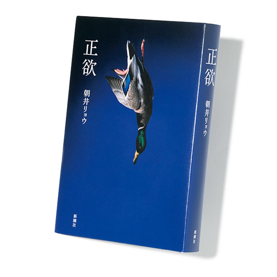 Photo Gallery|花田菜々子が20歳女子におすすめする本をもっと見る_1_2
