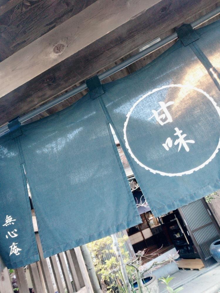 小旅行♡鎌倉のおすすめ歩き方!都心から近い♡_1_2