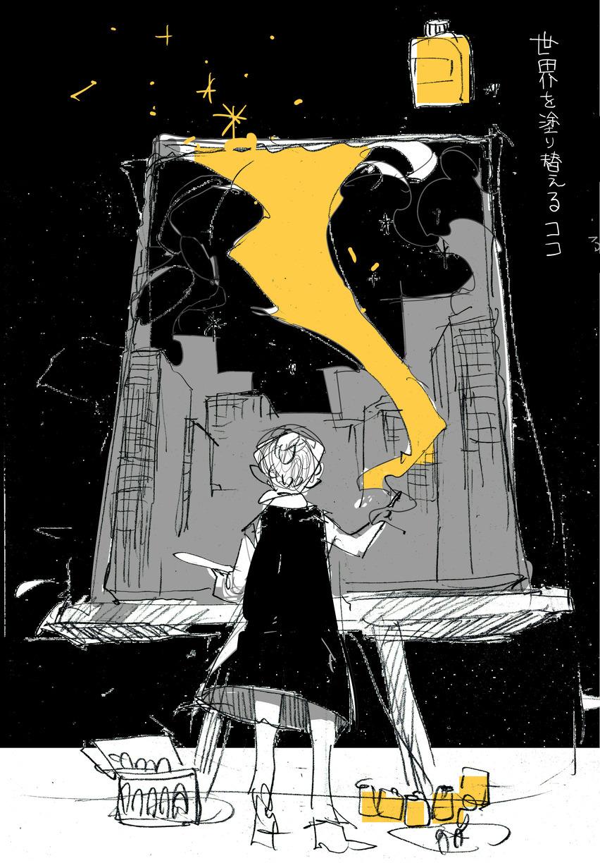 シャネルが気鋭の漫画家とコラボレーション!「MIROIRS - Manga meets CHANEL」_1_3