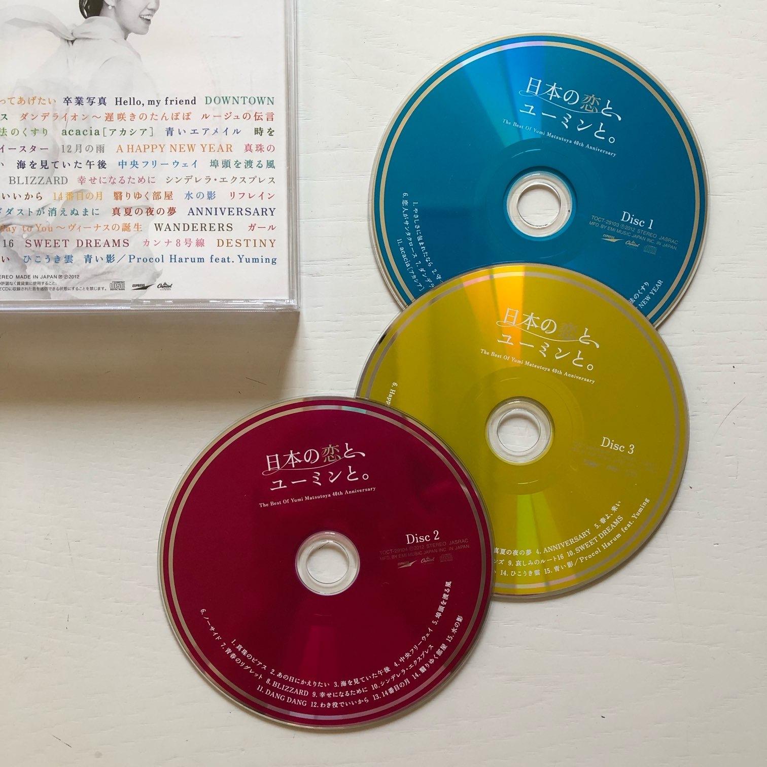 ユーミン CD