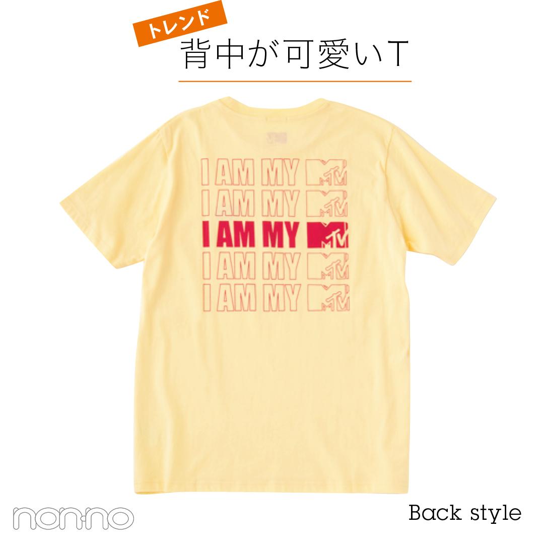 Tシャツなのに女っぽいの秘密★今季トレンドの正解教えます!_1_7-4