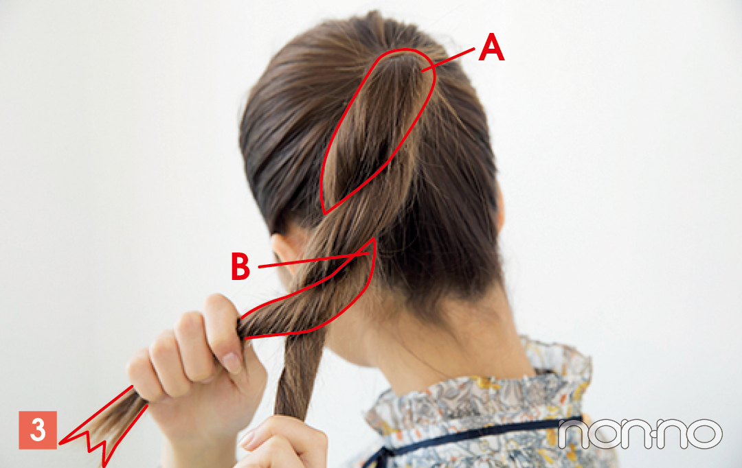 ツイストを絡ませるように、Aの毛束を<b>B</b>の毛束に巻きつける。