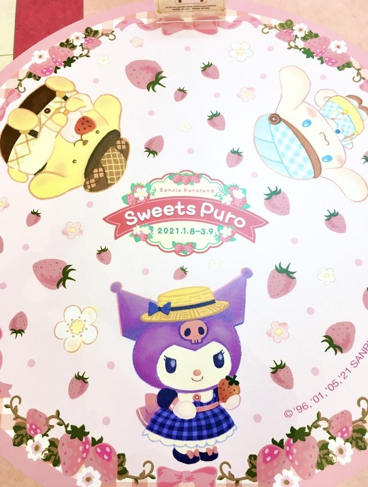 サンリオピューロランド期間限定イベント「Sweets Puro」体験レポ❤︎_1_10-2