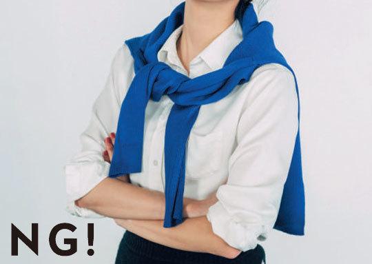 素敵に見えるシャツの着こなし方TIPS★どうやる?「カーディガンの肩ばおり」_1_3-1
