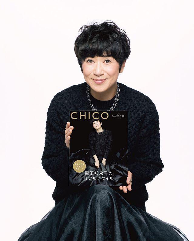 CHICO MY FAVORITES vol.3 本日発売です!_1_2