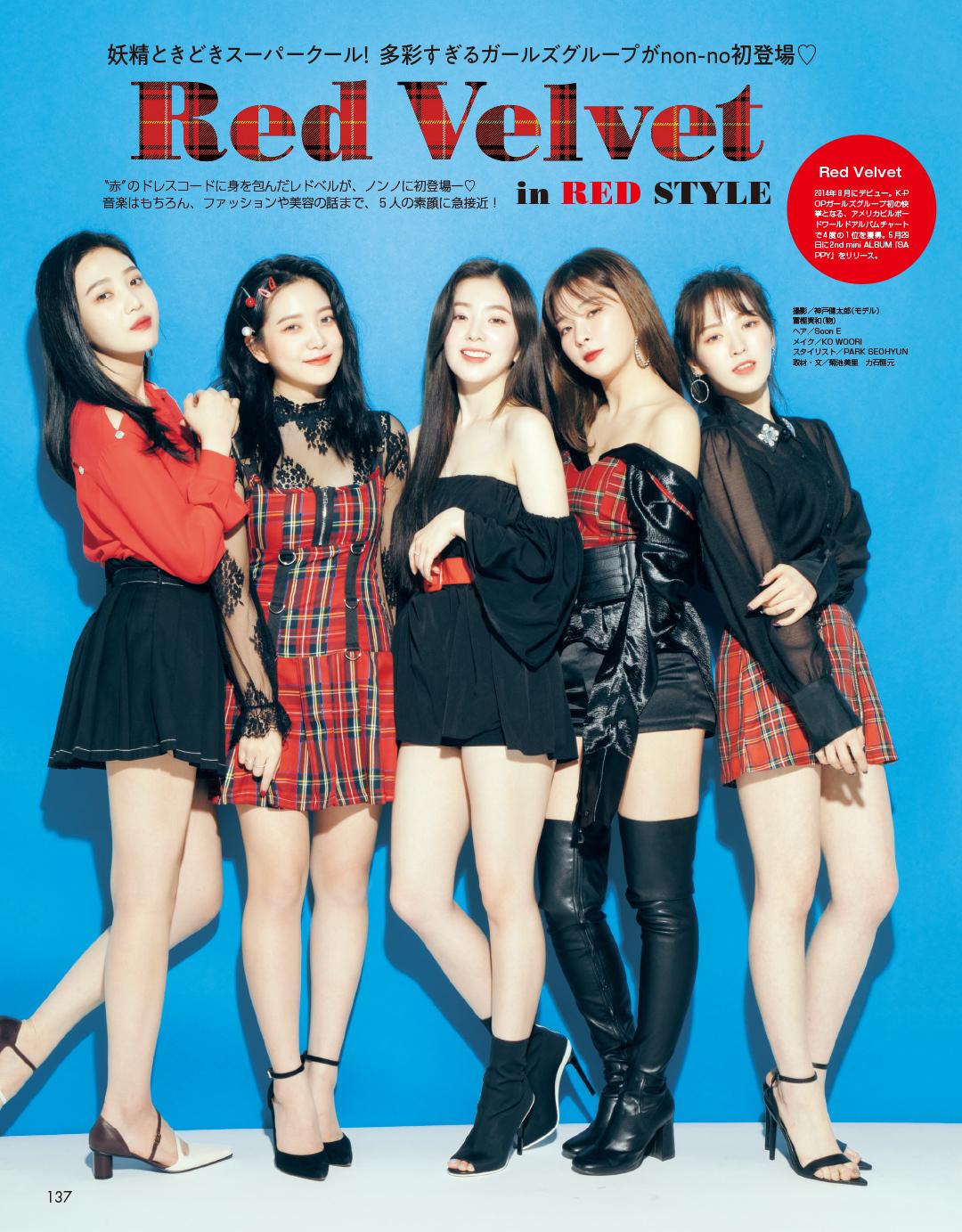 Red Velvet in REDSTYLE