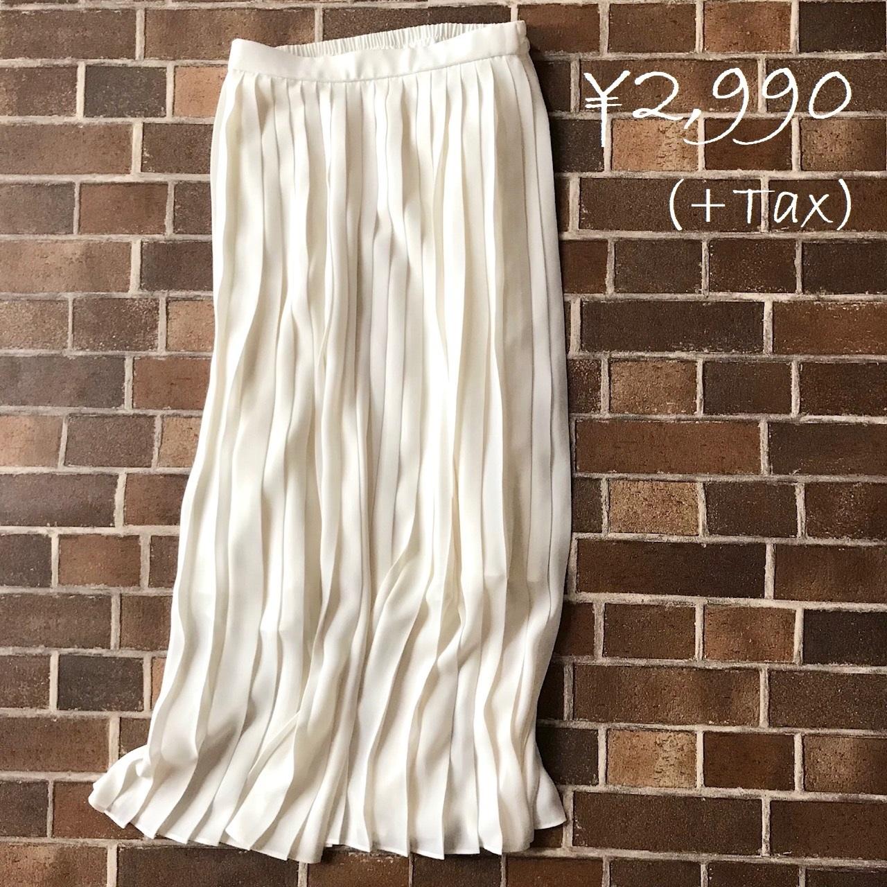 ユニクロの白プリーツスカート