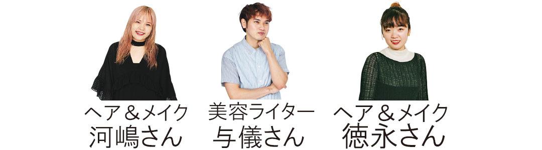 【人生変わった! 推しコスメ大賞2020】アイメイク部門を発表!_1_12