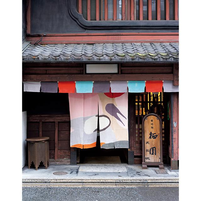【2020春の京都まとめ】来年への楽しみ膨らむ!美しい花々と旬の味覚_1_43