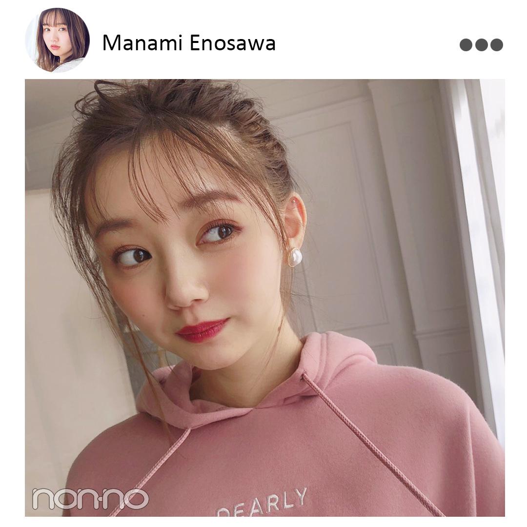 新川優愛の「いつか買いたいもの」【MODELS' VOICE②】_1_1-9
