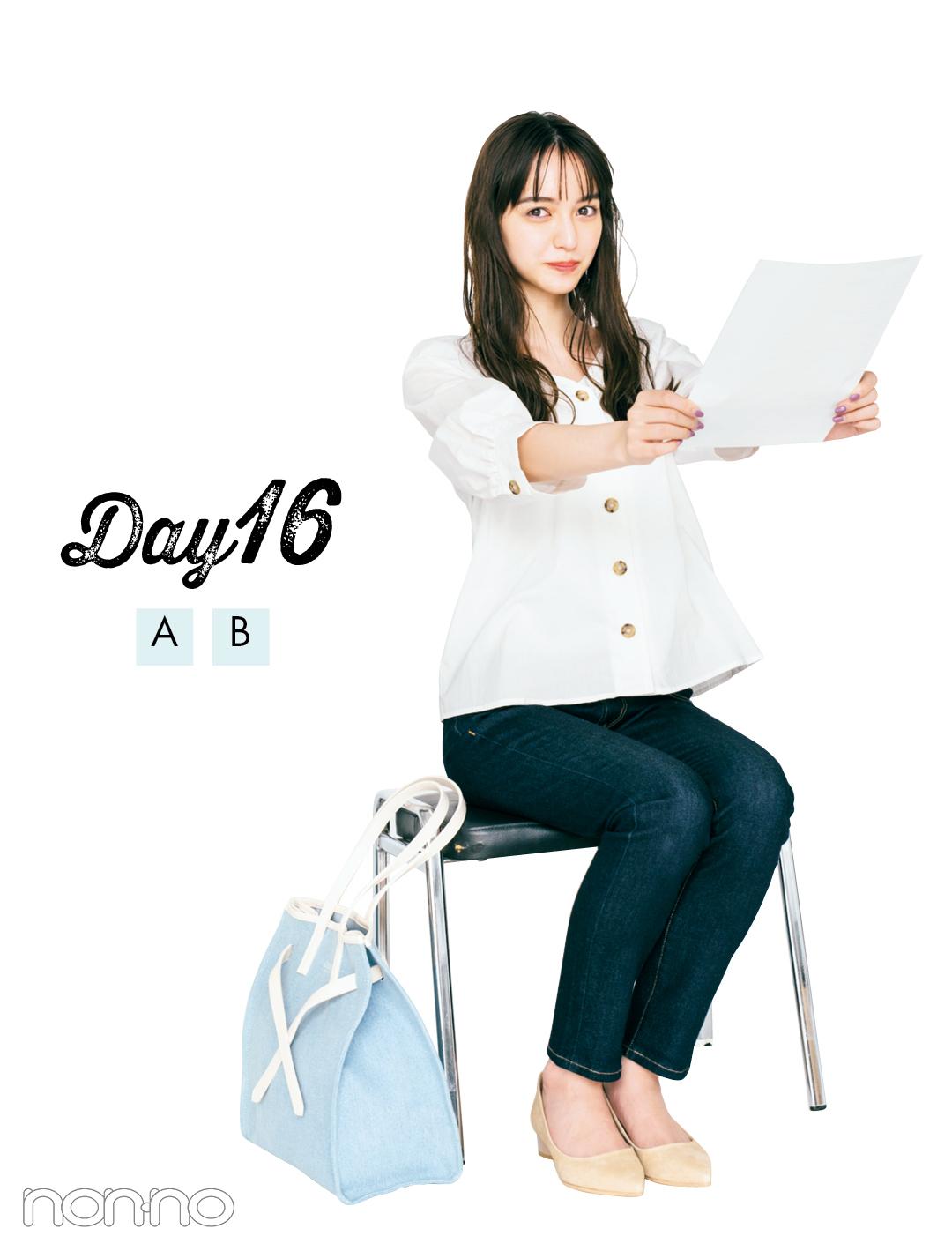 大好評第3弾! 多屋来夢が可愛すぎる♡ 2019春の着回しコーデ20days【day14-20】_1_3-2