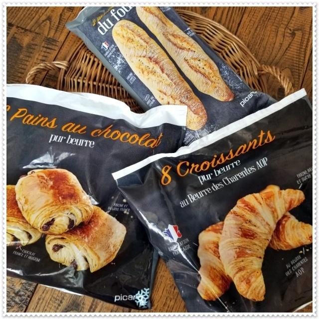 ピカールの冷凍パン