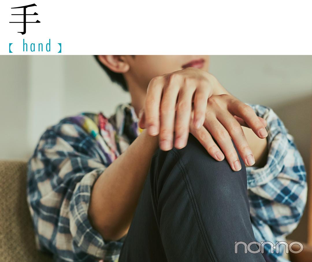 手【hand】