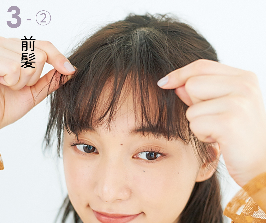 髪が硬い&太い人のヘアアレンジ★こなれたハーフアップを作るには?_1_5-7