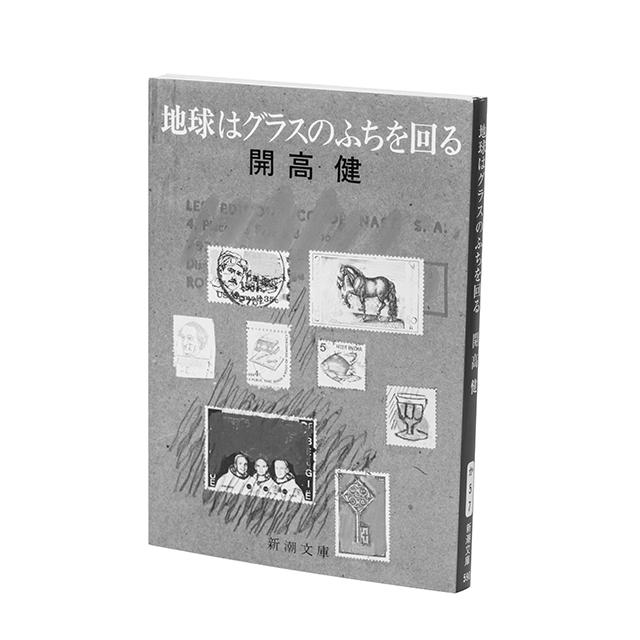 作家・角田光代さんが熱く語る!「開高健」の魅力&おすすめ作品_1_5