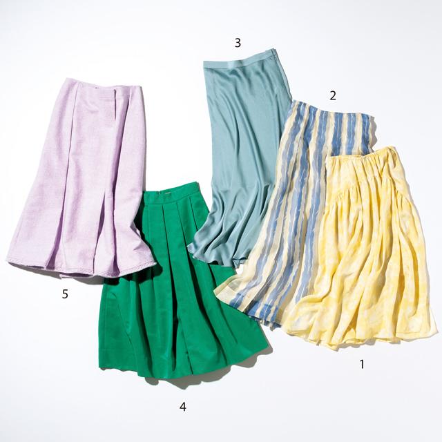 最旬きれい色スカート