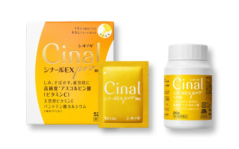 美しさと健やかさのカギ! 製薬会社のビタミンC「シナール EX pro」を毎日の習慣に_1_1