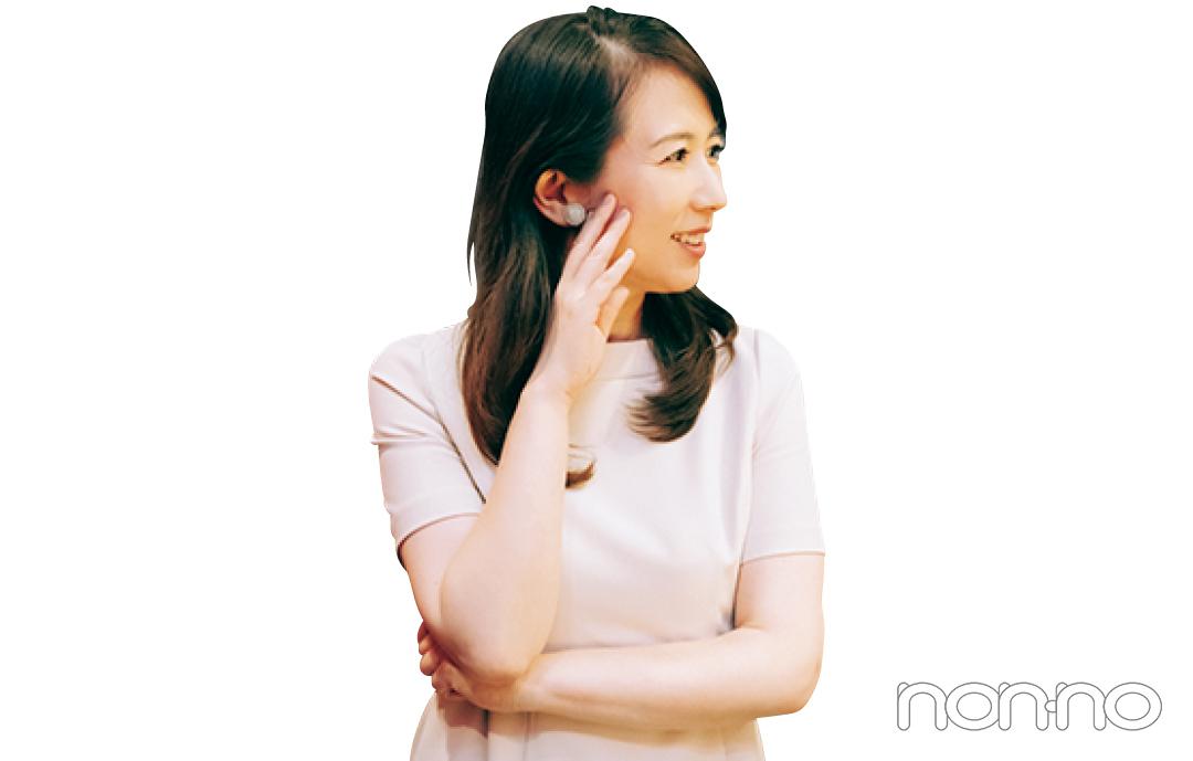 『OVER THE SUN』ジェーン・スー&堀井美香の人生相談5-3