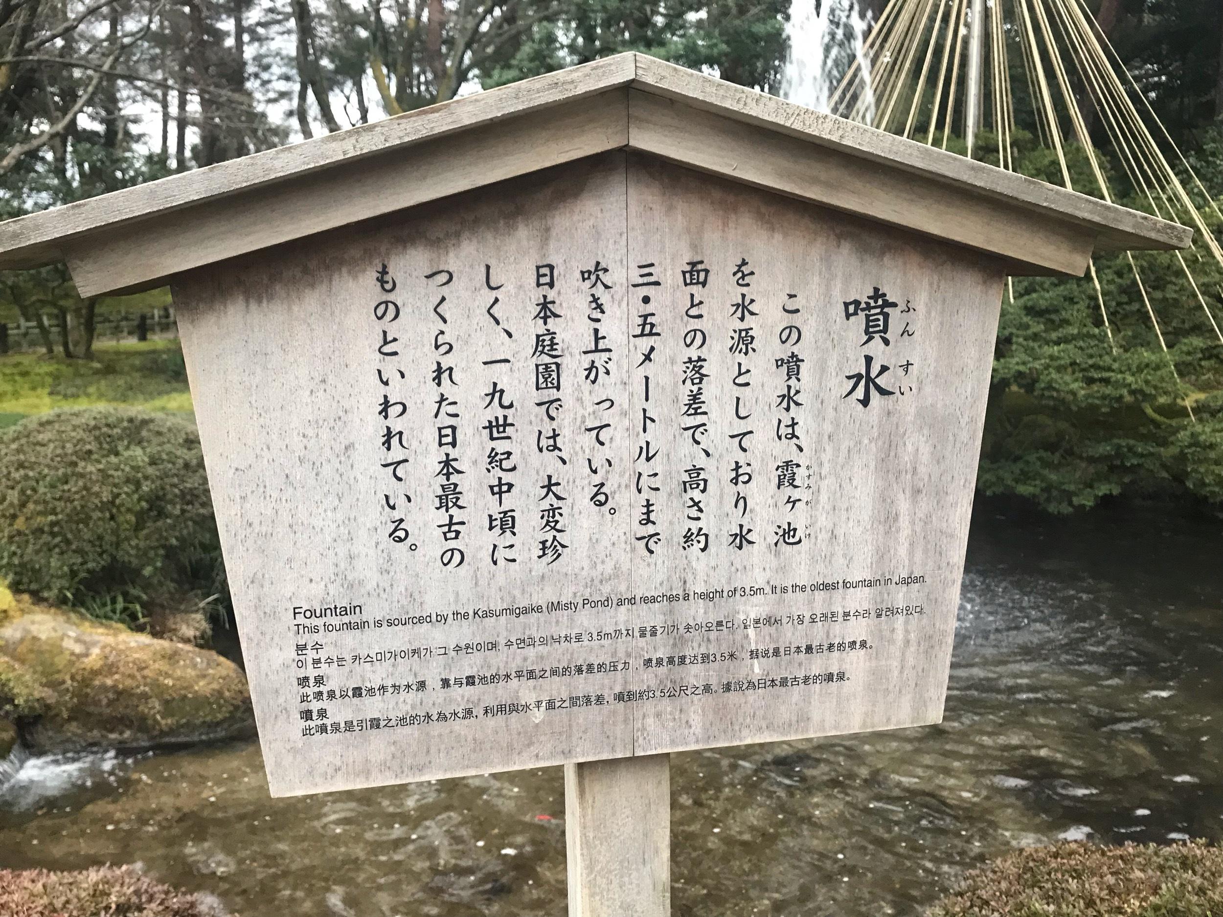 金沢旅行②_1_4-3