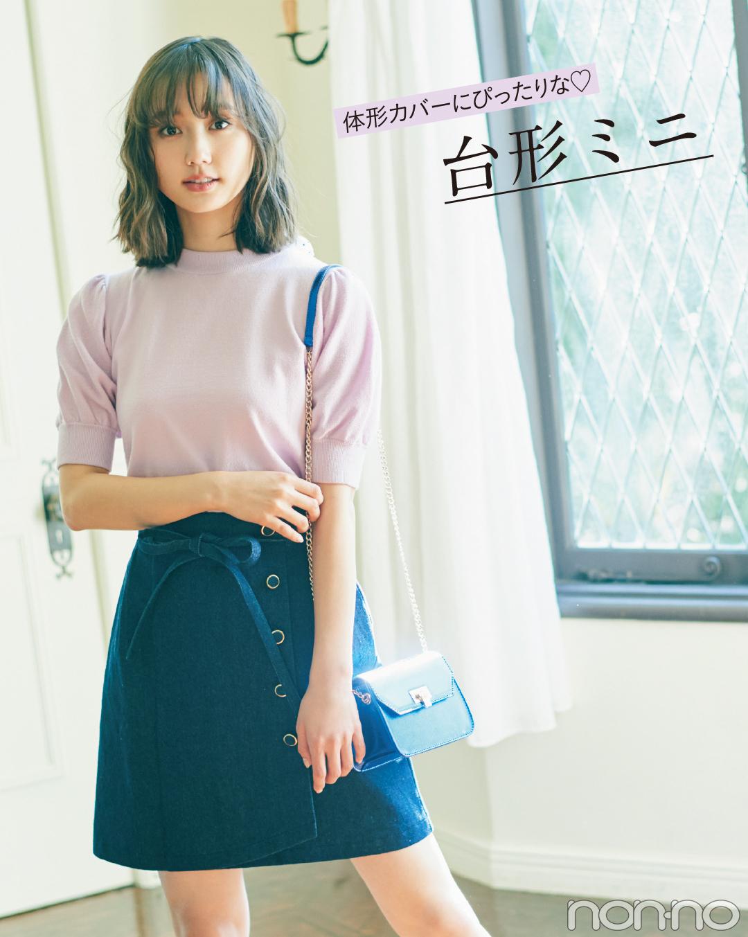 この春コーデを盛るなら、ミニスカートとIラインスカート が必須!_1_1