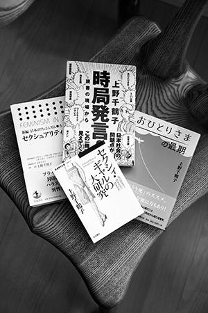 富岡佳子が会いに行く 女性学の第一人者 上野千鶴子さん_1_2