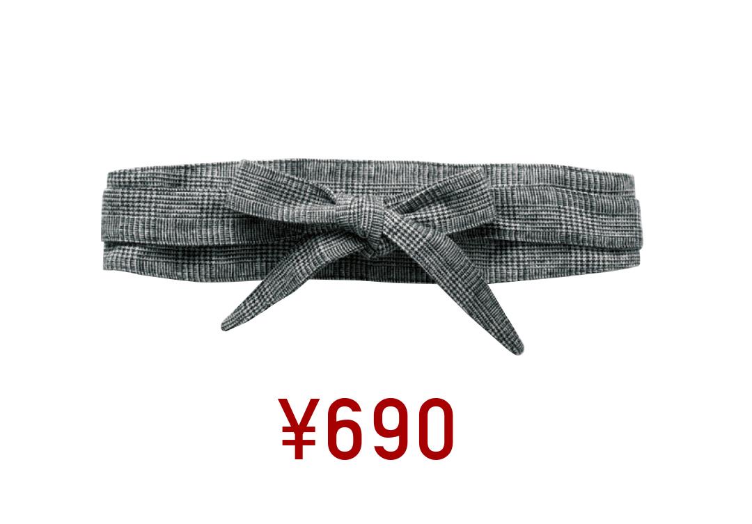 997円以下・冬の細見えが叶うプチプラサッシュベルト7選_1_3-5