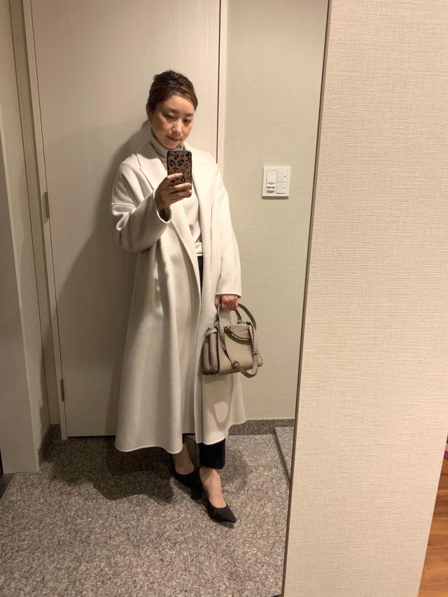 ホワイトコート