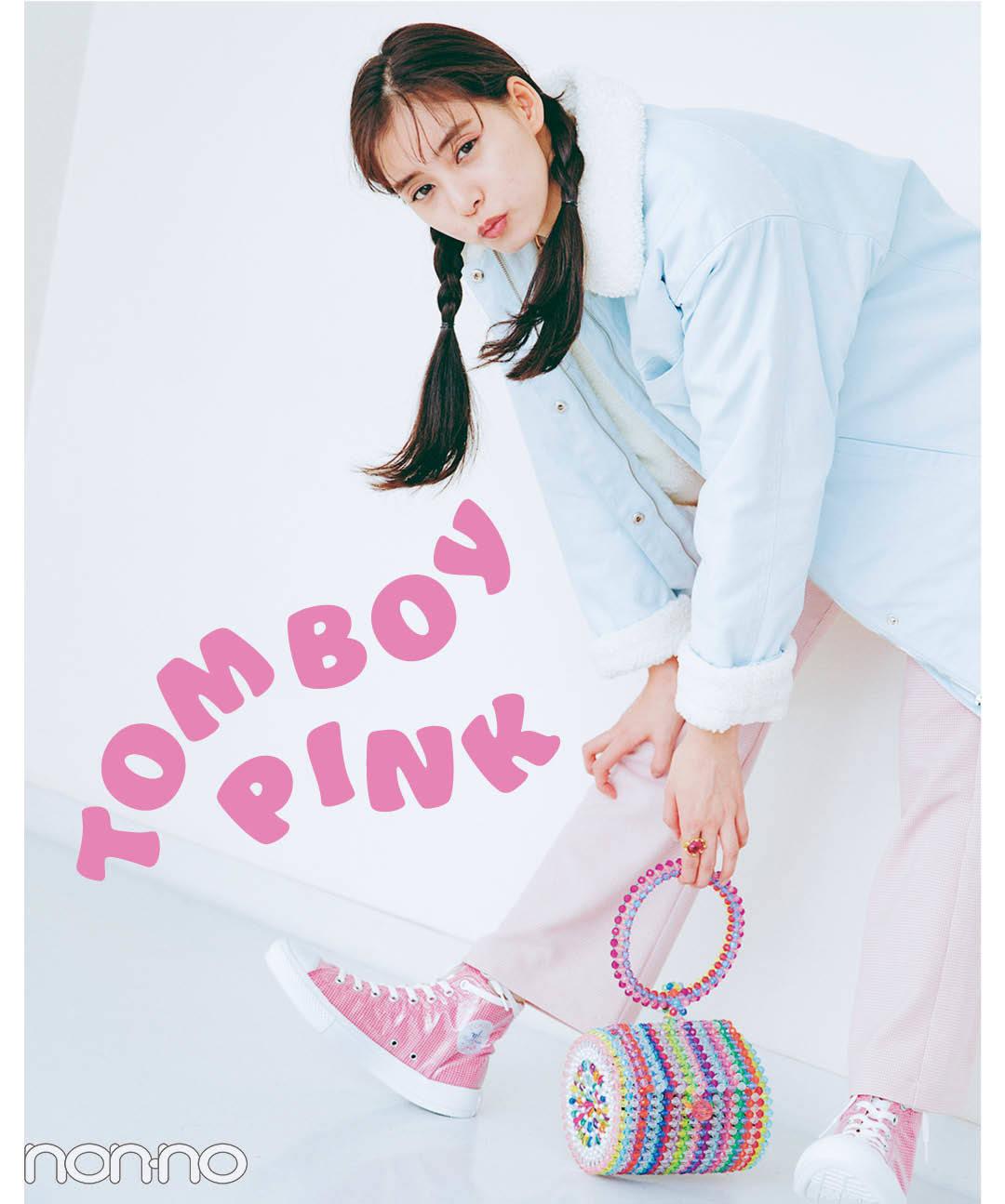 """【新木優子のPRETTY in Pink vol.3】カジュアルコーデをキュートにシフト! """"やんちゃなピンク""""_1_2"""