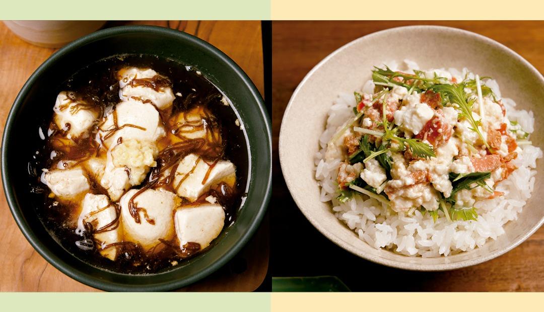 豆腐 夜食