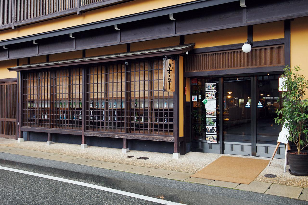 蔵元直営のレストランは 飲み比べも楽しい 味の与平_1_3