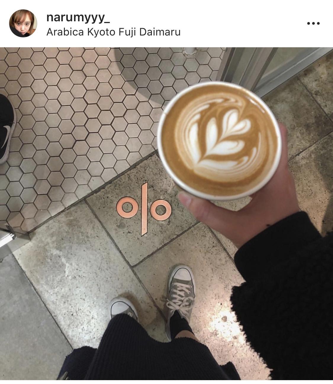 京都 おすすめのcoffee shop_1_2