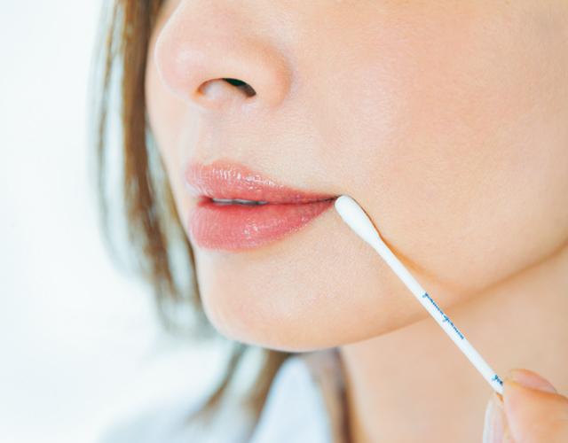 口角を整えて清潔感を演出
