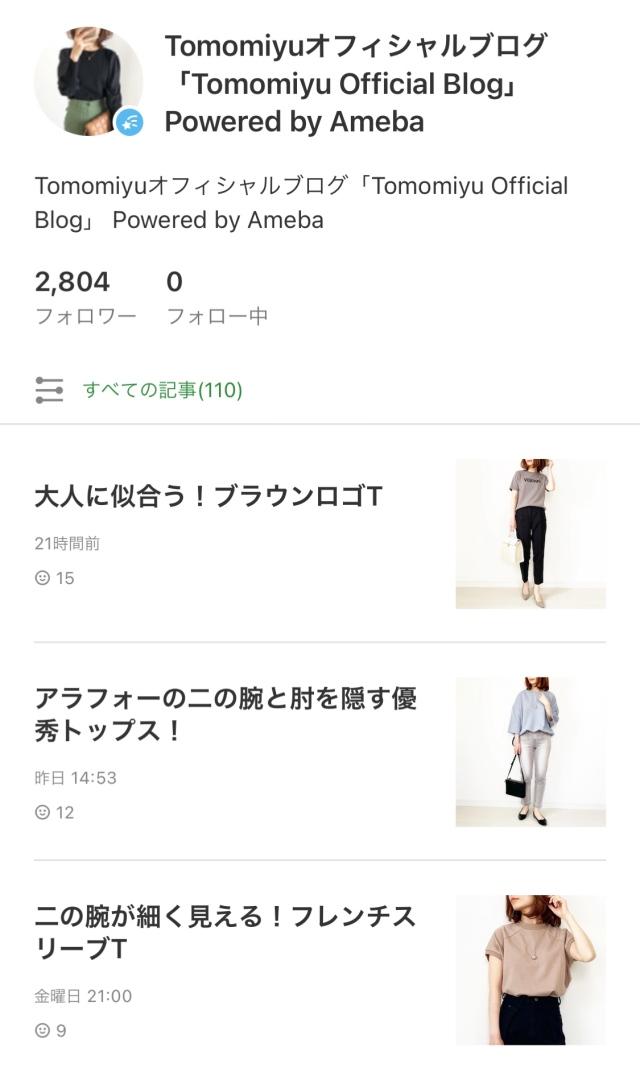 『上下GU』990円スウェットが使えます!【tomomiyuコーデ】_1_11