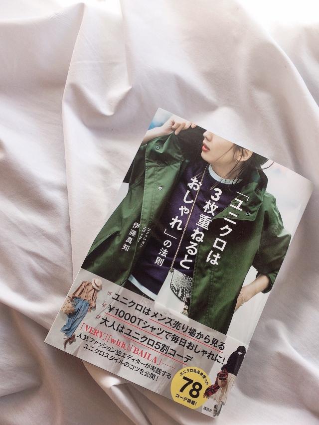 【40代 読書】リハビリ的に始める40代読書_1_1-2