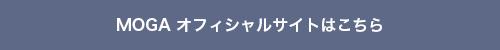 「MOGA」のメッシュカーディガンで軽やかにトレンド要素を取り入れる【明日のコーデ 番外編】_1_3