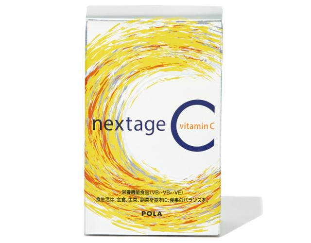 ネクステージ シー 2.3g×30包 ¥5,292/ポーラ