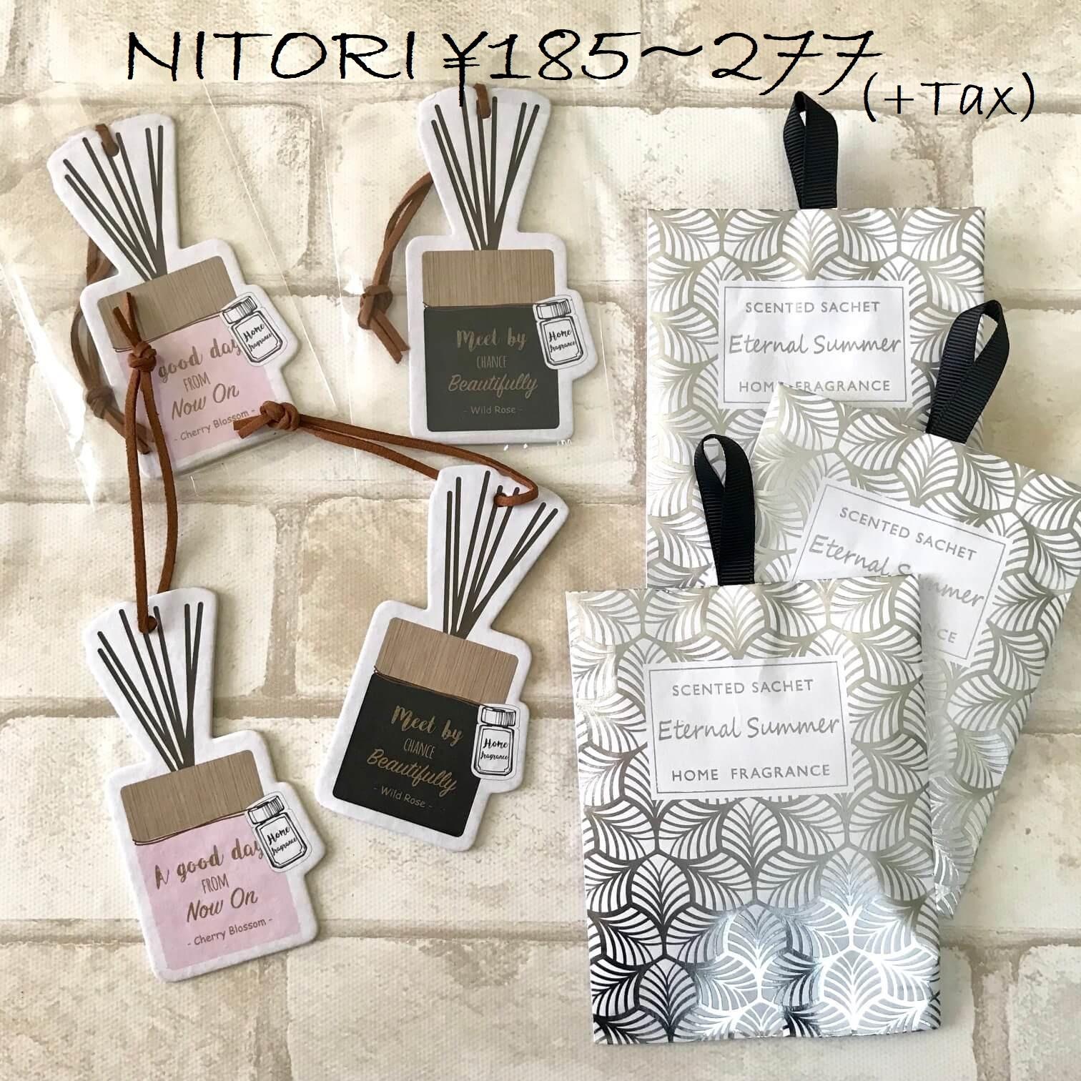 ニトリ芳香剤の画像