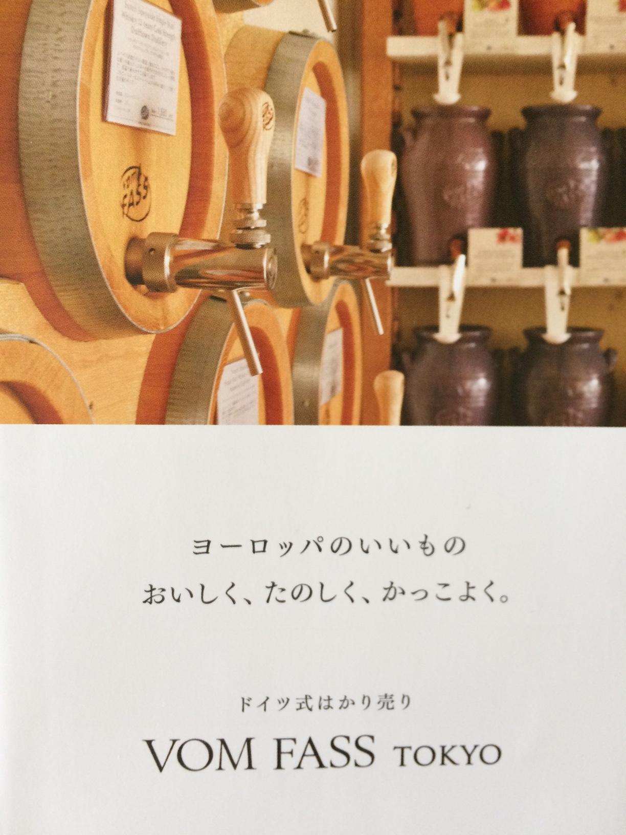 美味しいプレゼント_1_1-1