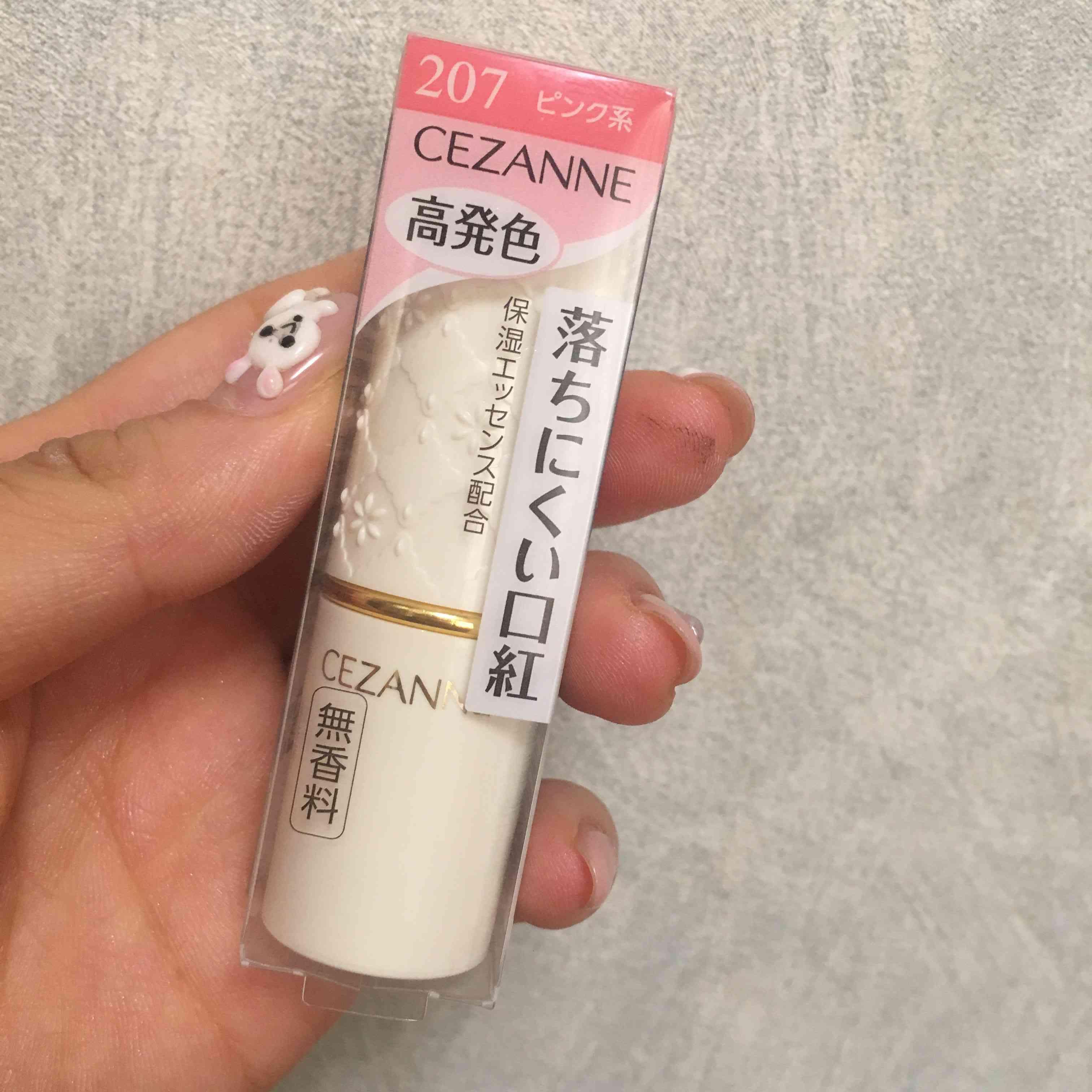 480円♡セザンヌリップつけ比べ!_1_1-1