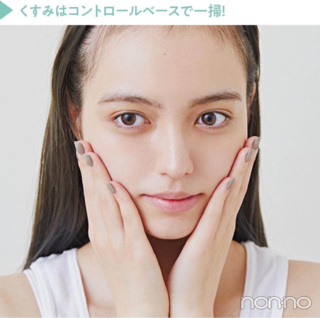 ベースメイク初心者Q&A★ 敏感肌さんやくすみ肌さんのお悩みも解決!_1_8