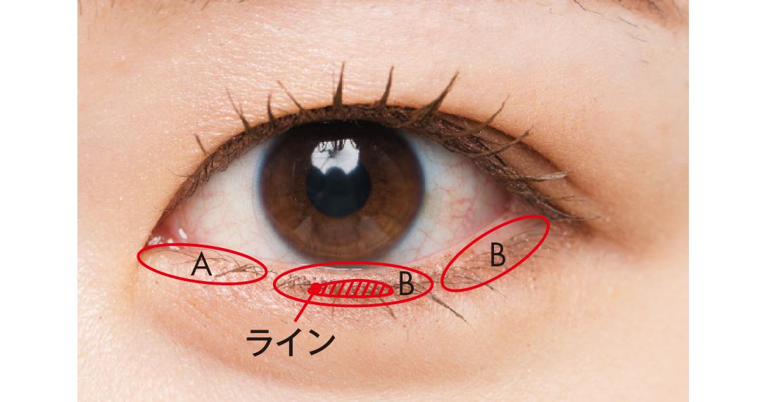 奥二重さんの小粒目を可愛く大きく見せるには?【目の形別最新アイメイク】_1_3-2
