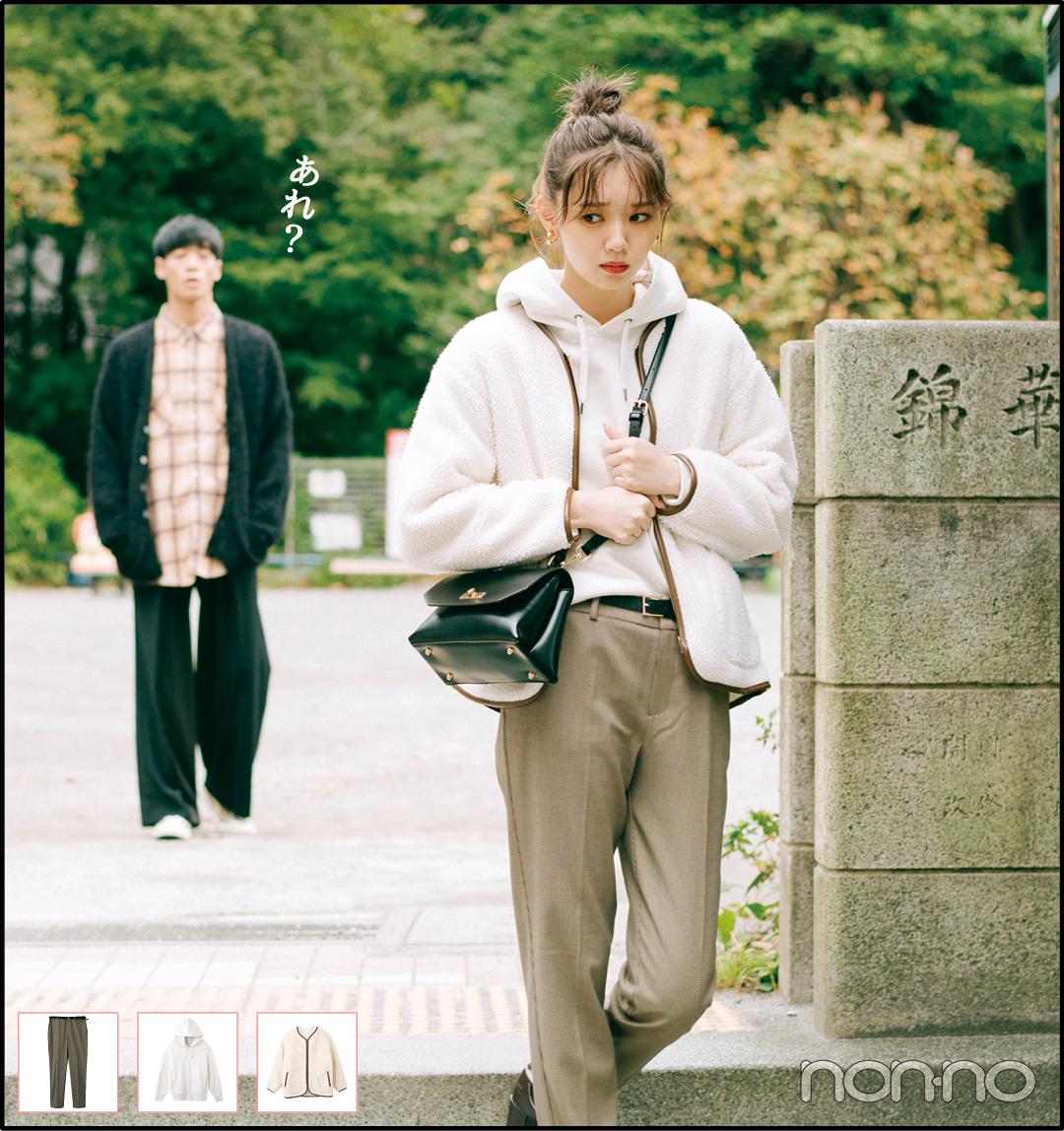 ついに最終回! 江野沢愛美のドラマみたいな高見えしたい胸キュン着回し⑧ _1_2