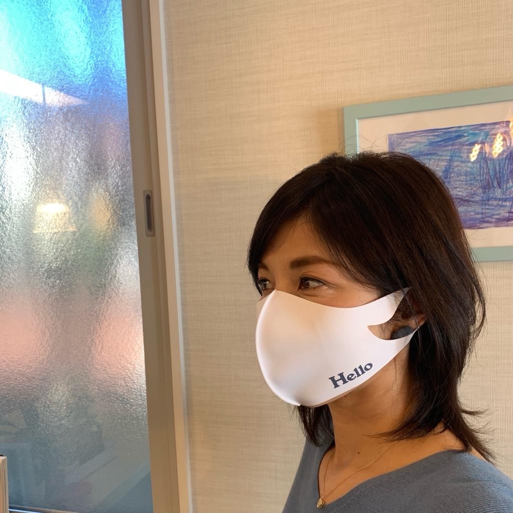 マディソンブルーのマスクが届きました♪_1_3-2