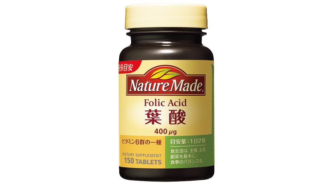 大塚製薬 ネイチャーメイド 葉酸