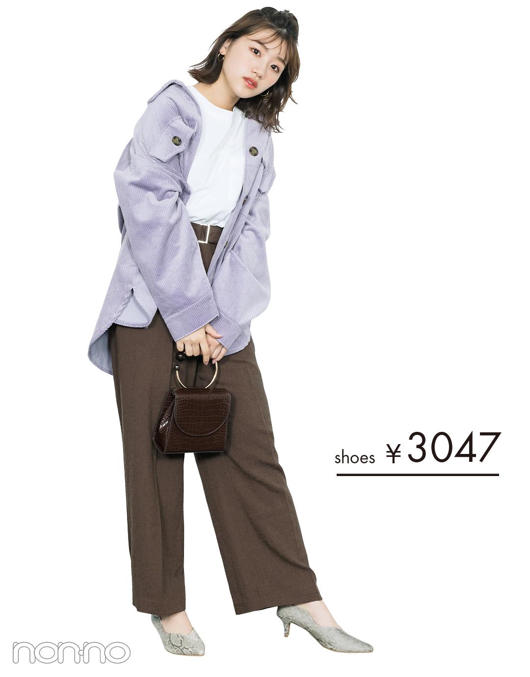 shoes ¥3047