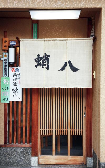 [画像]京都のおすすめ手土産、食事_1_1-18