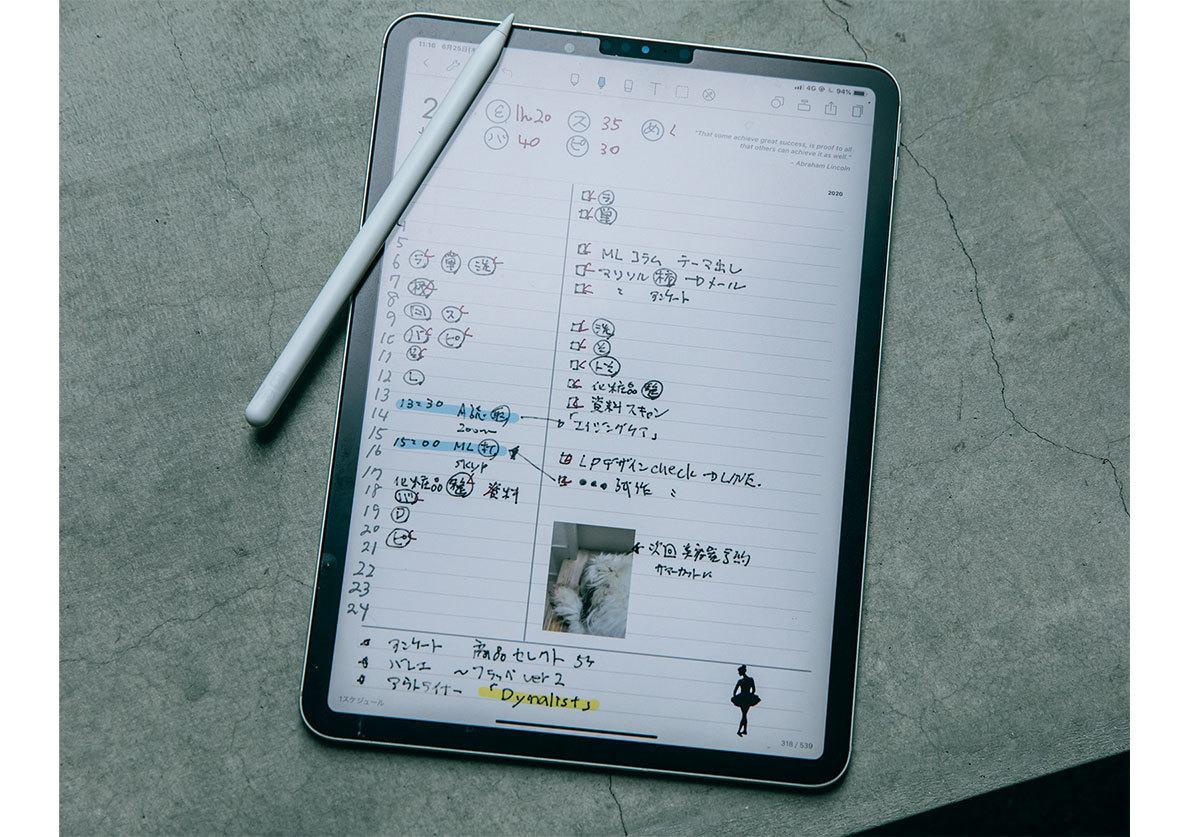 藤原美智子QA_4