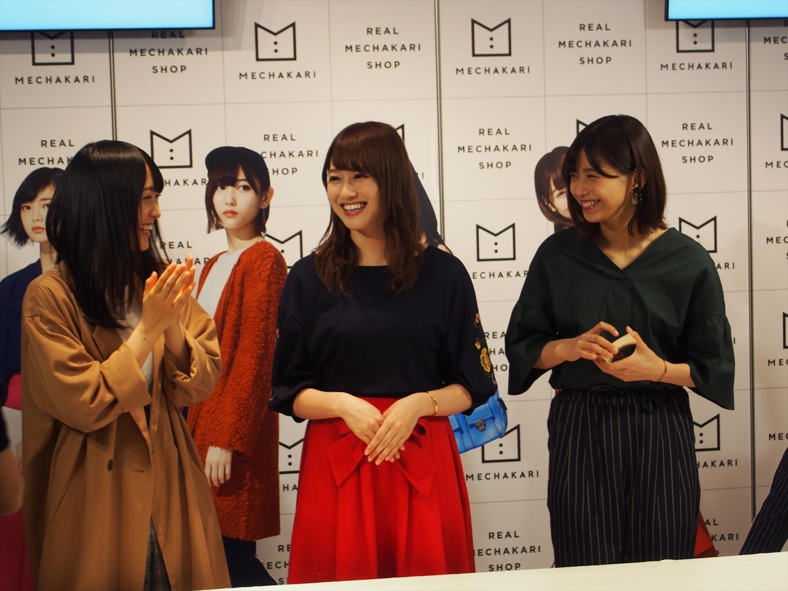 欅坂46が来店!もちろん理佐も♡ 「メチャカリ」初のリアルSHOPがオープン_1_2-3