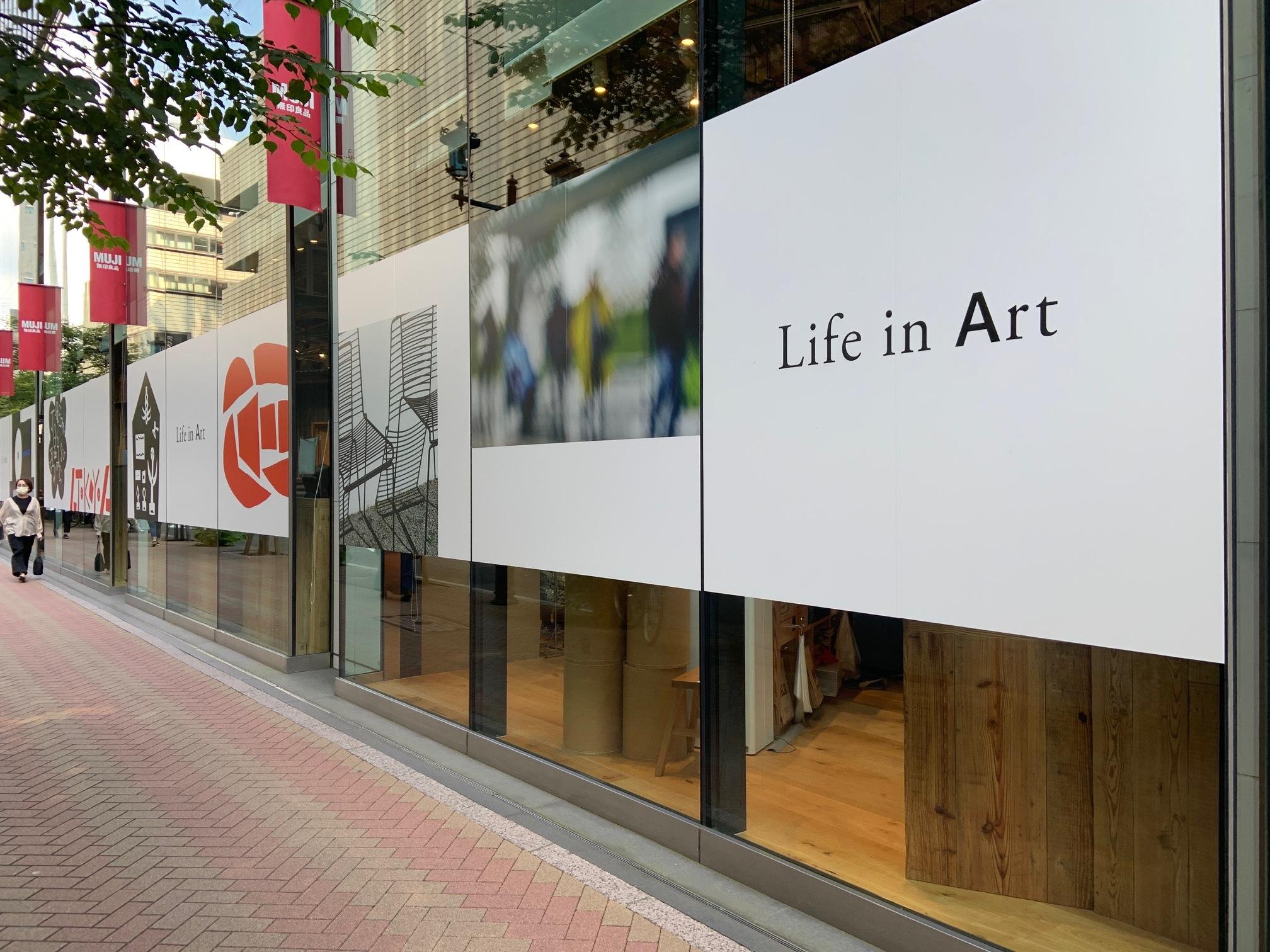Life in Art _1_5